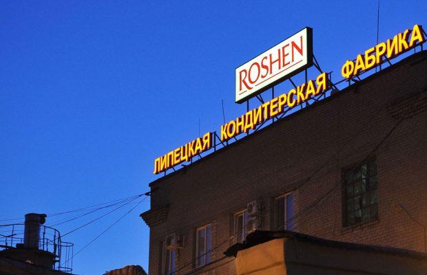 Песков прокомментировал закрытие фабрики Roshen вЛипецке