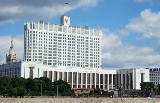 Приватизацию ВТБ иРЖД обсудили в руководстве