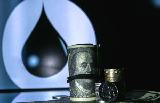 Министр финансов  Российской Федерации  заявил  о уменьшении  ценовой привязки бюджета кнефти