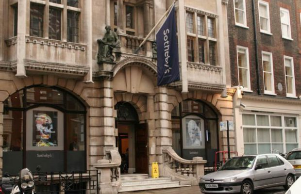 Нааукционе Sotheby's за $110,5 млн продали граффити Жана-Мишеля Баския