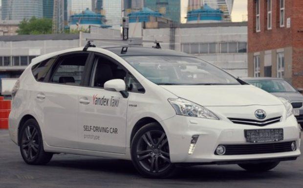 Яндекс представил собственный беспилотный автомобиль