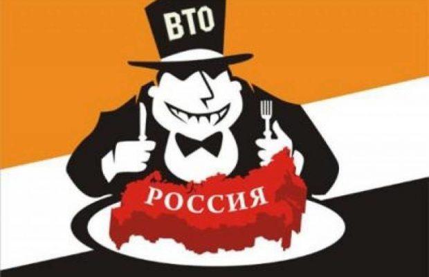 Украина провела консультации оторговых ограничениях позапросу Российской Федерации врамках ВТО