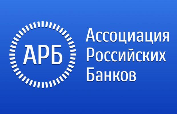Президент Ассоциации русских банков объявил оготовности уйти сдолжности