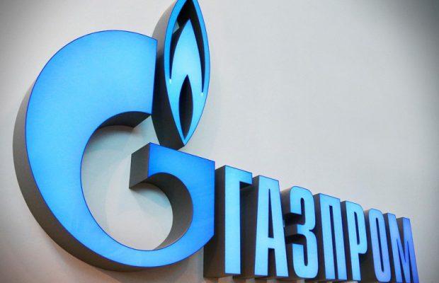 Российская Федерация назвала условием транзита газа через государство Украину отзыв иска к«Газпрому»