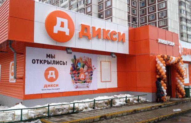 СИБУР увеличил чистую прибыль на4% за6 месяцев