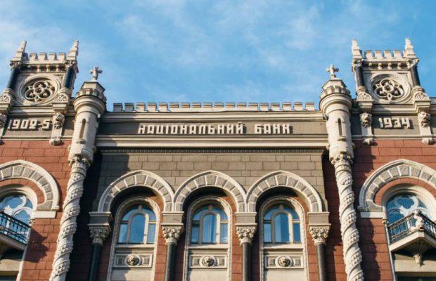 Житель Украины желает приобрести уСбербанка 99,9% акцийVS Банка
