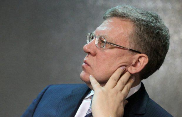 Алексей Кудрин призвал русские власти смелее вкладываться винновации