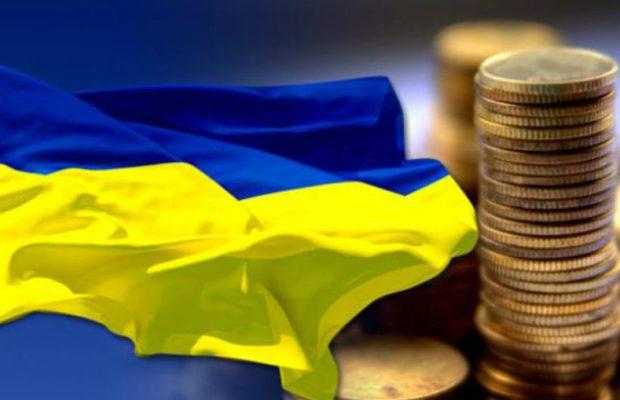 Российская Федерация как ираньше вчисле крупнейших инвесторов вэкономику государства Украины