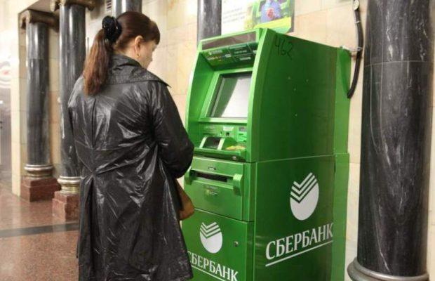 ВТБ приступил кустановке банкоматов вмосковском метро