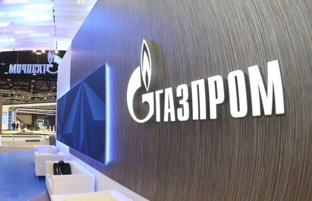 «Газпром» потратит 26 млрд руб. насеть патриотических парков