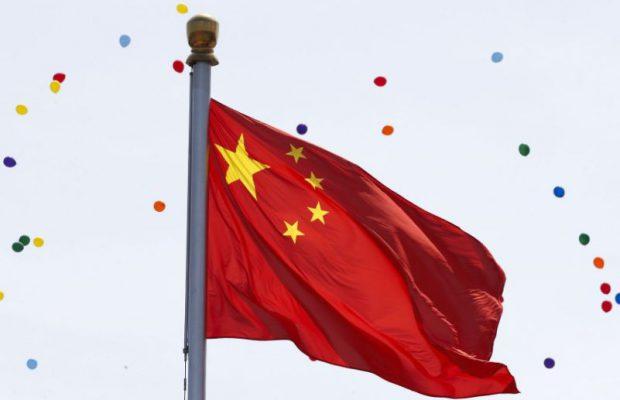 Доклад: К 2032г КНР займет первое место среди крупнейших экономик мира