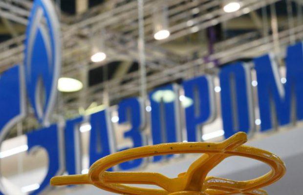 «Газпром» увеличил инвестпрограмму на 2018г. на16%