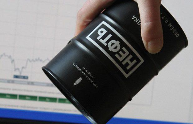 Цена нефти марки Urals подросла на26,6% в минувшем году