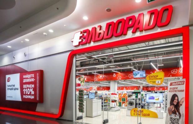 Компания «М.Видео» объявила стоимость покупки «Эльдорадо»