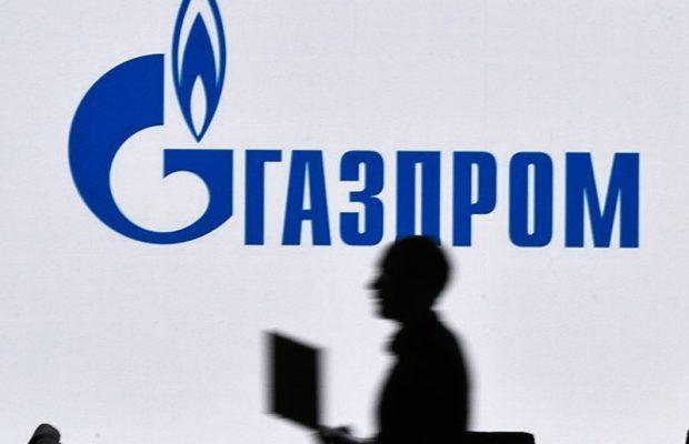 Прибыль «Газпрома» сократилась в 2017-ом  на25%