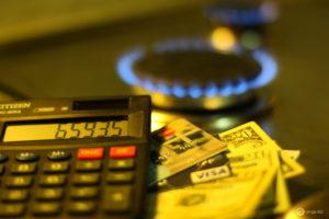 переговоры о предоставлении скидки на газ