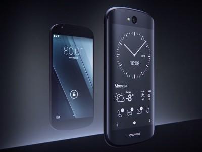 Стала известна стоимость русского телефона YotaPhone 3